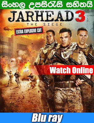 Jarhead 3: The Siege 2015 Full movie Watch online Free With Sinhala Subtitle