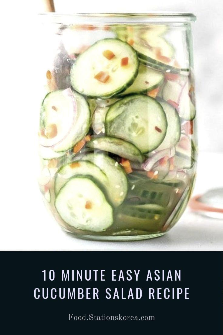 10 Minute Easy Asian Cucumber Salad Recipe #healthyrecipeseasy #healthyrecipesdinnercleaneating #healthyrecipesdinner #healthyrecipesforpickyeaters #healthyrecipesvegetarian #HealthyRecipes #HealthyRecipes #recipehealthy #HealthyRecipes #HealthyRecipes&Tips #HealthyRecipesGroup  #food #foodphotography #foodrecipes #foodpackaging #foodtumblr #FoodLovinFamily #TheFoodTasters #FoodStorageOrganizer #FoodEnvy #FoodandFancies #drinks #drinkphotography #drinkrecipes #drinkpackaging #drinkaesthetic #DrinkCraftBeer #Drinkteaandread