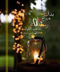 بطاقات معايدة بمناسبة رمضان   - رسائل تهنئة بمناسبة رمضان  -  رسائل رمضان   - صور تهنئة رمضان  -  عبارات تهنئة بمناسبة رمضان  -  مسجات رمضان  -    بطاقات تهنئة رمضان 2020  -  تحميل صور تهنئة بشهر رمضان 2020   - تحميل صور تهنئة بشهر رمضان 2020 / 1441  -  تهنئة رمضان   - تهنئة رمضان 2020  -  رسائل تهنئة رمضان 2020  -  رمضان 1441  -  رمضان 2020  -  صور تهنئة بشهر رمضان 2020 - رسائل رمضان - بطاقة تهنئة رمضان - رمضان كريم 2020 - معايدة رمضان - صور رمضان كريم ramadan kareem wishes - ramadan kareem 2020 - ramadan 2020 - ramadan kareem in arabic