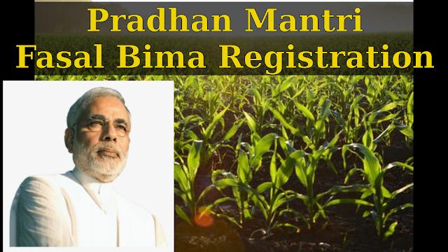 Pradhan Mantri Fasal Bima Registration