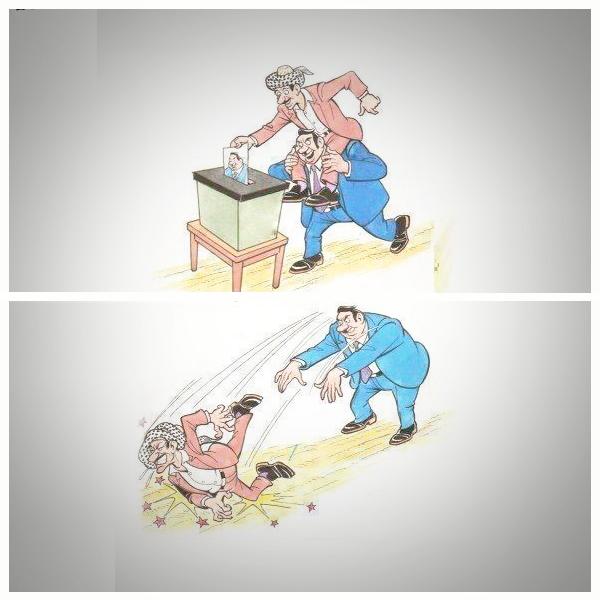 قبل وبعد الانتخابات  كاريكاتير مضحك