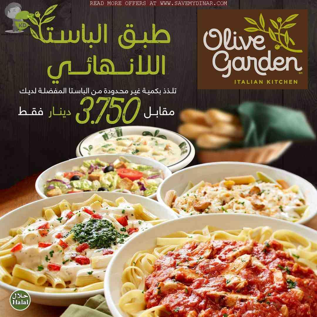 Olive Garden Kuwait - Never Ending Pasta Bowl ...