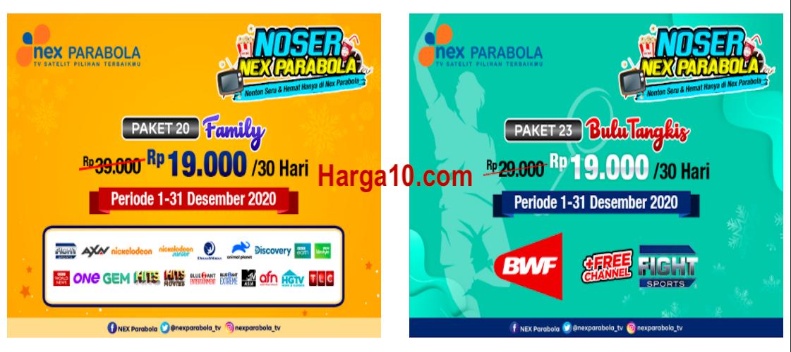 Promo Nex Parabola Bulan Desember 2020