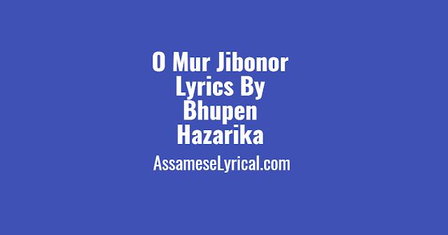 O Mur Jibonor Lyrics