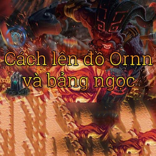 Phương thức kìm hãm Ornn