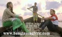 Tumi Moy তুমিময় Tahsan lyrics