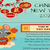 Chinese New Year 2020 #infographic