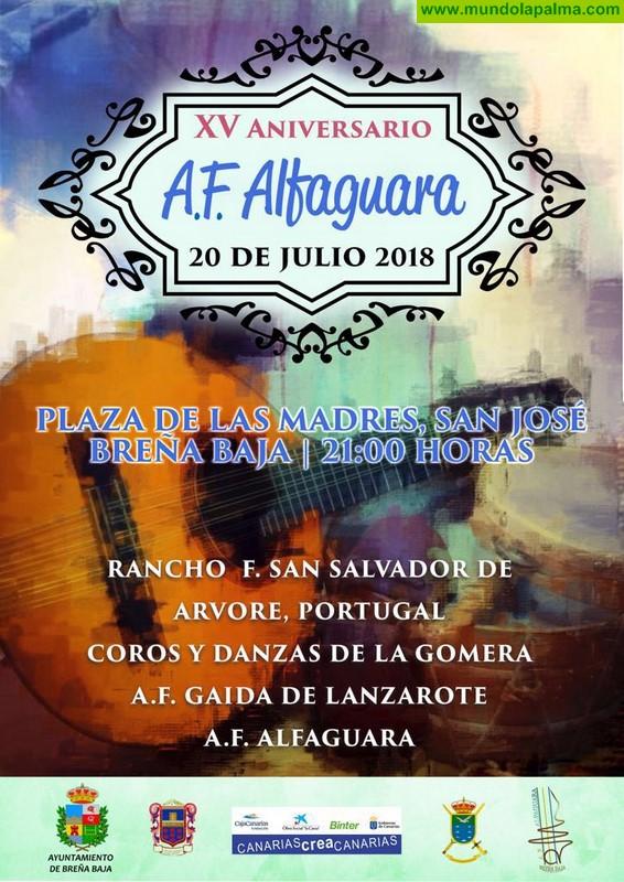 ALFAGUARA: XV Festival Aniversario