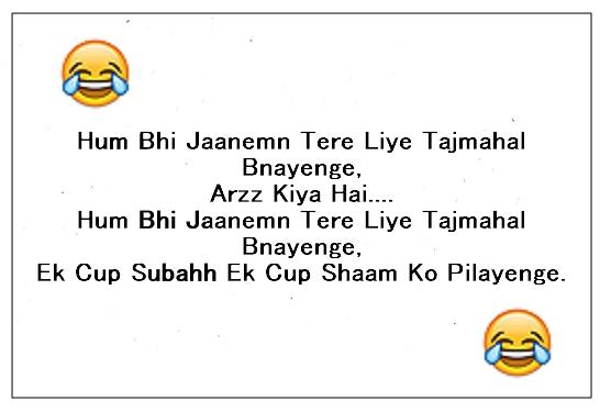 [Best] Funny Shayari For Friends | Funny Shayari in Urdu