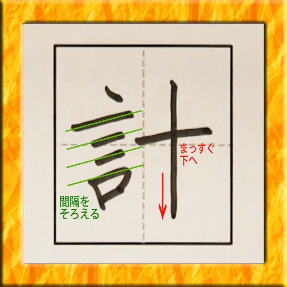 let's learn japanese  how to write kanji and kana