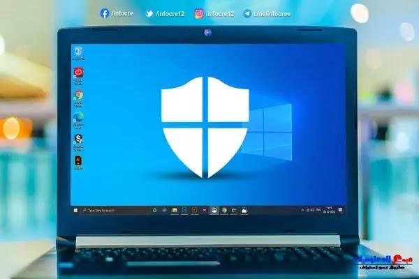 أفضل الطرق لتعزيز الأمان باستخدام Microsoft Defender على جهاز كمبيوتر يعمل بنظام ويندوز