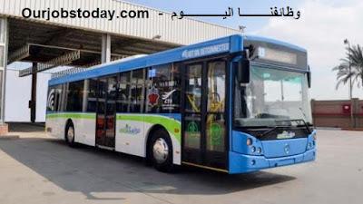 وظائفنا اليوم - وظائف محاسبة وسائقين ومفتش اتوبيسات لشركة لبنان للنقل الجماعى