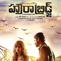 Howrah Bridge (2017) Telugu Movie Audio CD Front Covers, Posters, Pictures, Pics, Images, Photos, Wallpapers