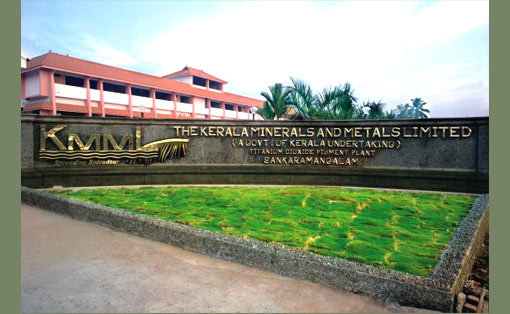 KMML Recruitment 2020 02 Junior Technician (Civil) Trainee Posts – Apply online