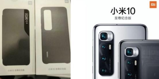 Spesifikasi dan Harga Xiaomi Mi 10 Ultra yang memiliki Kamera 120x Zoom