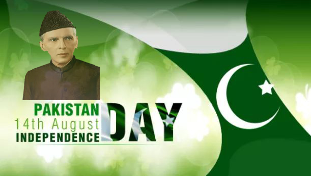 14 August 2019 Independence Day Celebration Pakistan Quotes & SmS