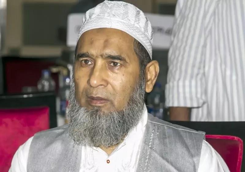 Professor Mojibur Rahman Books