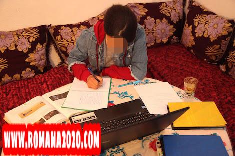 أخبار المغرب الصحافة: مطالب بالعطلة لتخفيف الضغط النفسي على التلاميذ