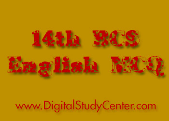 14th BCS English MCQ » Digital Study Center | An Exclusive e