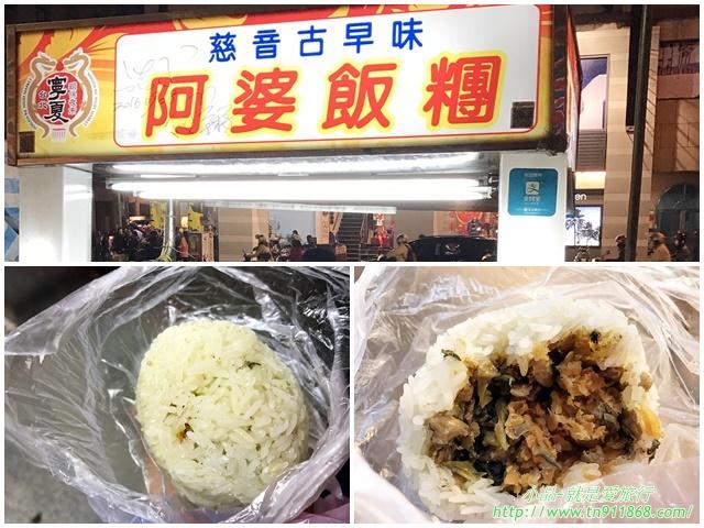 寧夏夜市素食懶人包~台北大同區夜市素食