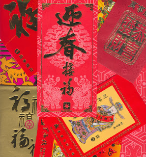 Learn about Chinese New Year, lai see (leisees), and the importance of caring for one another when you read Sam and the Lucky Money by Karen Chinn.