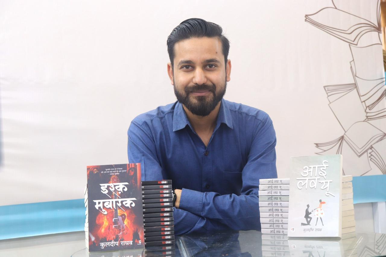 'इश्क़ मुबारक' के लिए कुलदीप राघव को हिंदुस्तानी अकादमी का युवा लेखन पुरस्कार