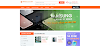 Thiết kế website bán điện thoại đẹp giá rẻ