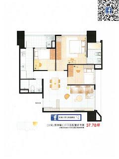 C戶 傢俱配置圖
