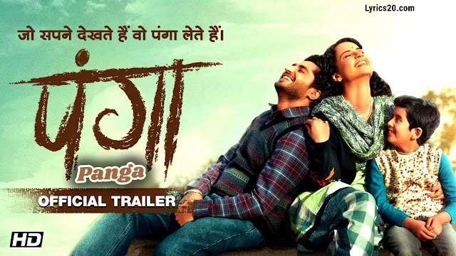 Panga Movie Official Trailer