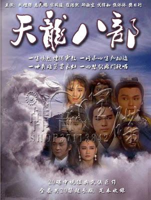 Thiên Long Bát Bộ 1991