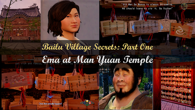 Bailu Village Secrets Part 1: Ema at Man Yuan Temple | Guest Post by Dave Matthews
