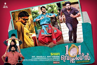 poster look of 101 weddings