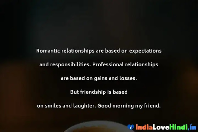 good morning quotes for best friend