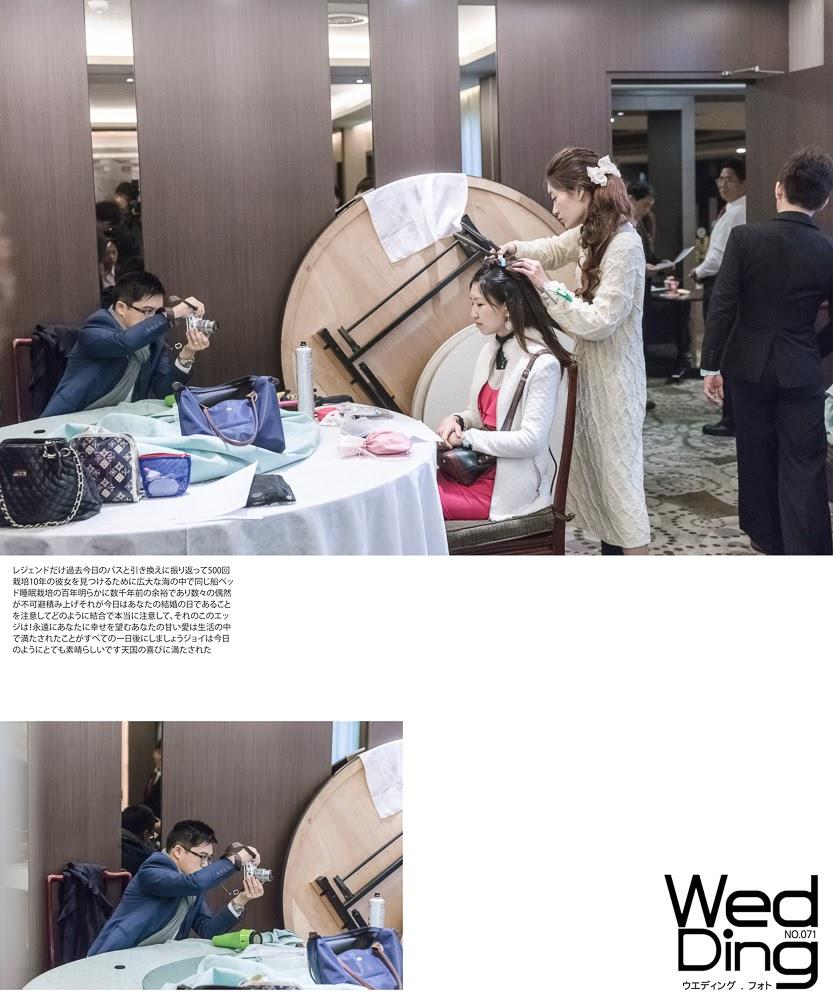 婚攝阿勳 | 婚攝 | 台北婚攝 | 台北福華大飯店 | 訂婚 | 訂婚婚宴 | bravo婚禮團隊