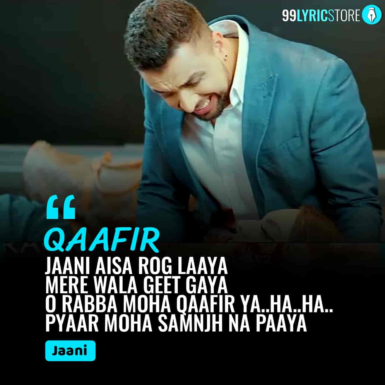 Qaafir Punjabi Song Sung by Karandeep and B Praak