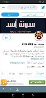 tubemate twitter ,واجهة البرانامج على twitter