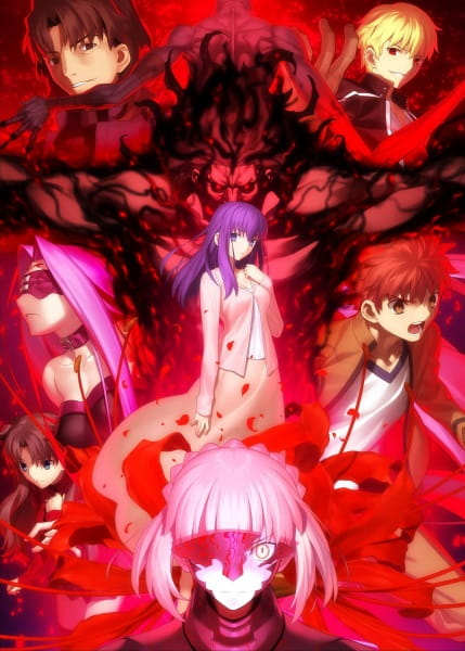 فيلم Fate/stay night Movie: Heaven's Feel – II. Lost Butterfly مترجم اون لاين