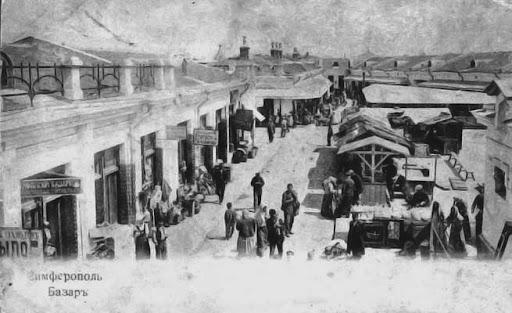 Старое фото рынка в Симферополе
