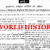 World History IAS Notes pdf in Hindi for Civil Services Exams