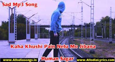 Kaha Khushi Pain Nelu Mo Jibana (Human Sagar)-www.AllodiaSongs.in