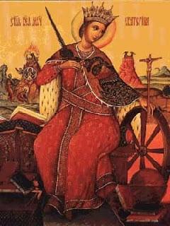 День святой великомученицы Екатерины