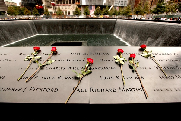 9/11 Monument: Memory of World Terror Tourist Attractions