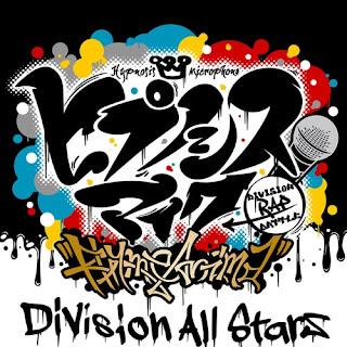 DIVISION ALL STARS ヒプノシスマイク (RHYME ANIMA)