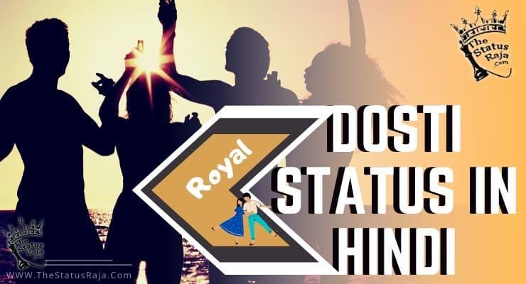 2020 Royal Dosti Status in Hindi - no 1 yaari with Thestatusraja