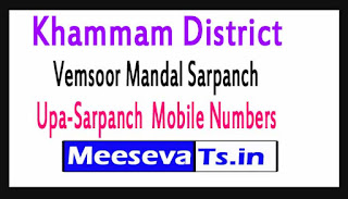 Vemsoor Mandal Sarpanch Upa-Sarpanch Mobile Numbers Khammam District in Telangana State