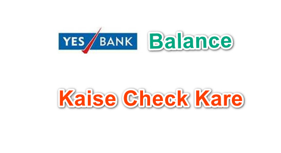 YES Bank Balance Kaise Check Kare