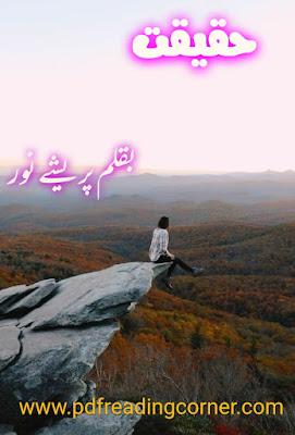 Haqeeqat By Pareesha Mahnoor Khan - PDF Book