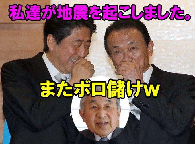 太郎 先祖 麻生 吉田茂の家系図に麻生太郎!こんなに豪華な血筋だった