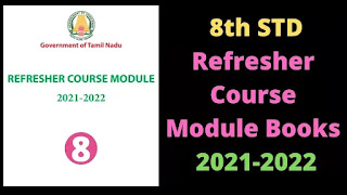 8th Refresher Course Module Books 2021-2022 Download PDF