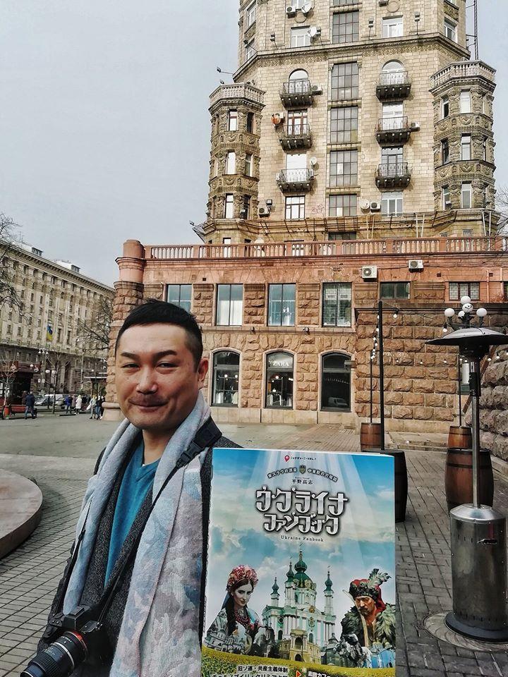 Хірано Такаші демонструє книжку «Український фанбук»
